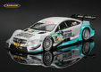 Mercedes-Benz C Coupe AMG Petronas Syntium DTM 2014 Daniel Juncadella - Spark 1/43rd scale. Limited edition of 500 pieces made for Germany. High .....
