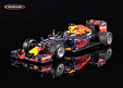Red Bull TAG Heuer RB12 F1 Halo Test Training GP Belgien 2016 Daniel Ricciardo