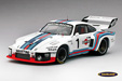 Porsche 935 Martini Racing winner 6h Dijon 1976 Ickx/Mass