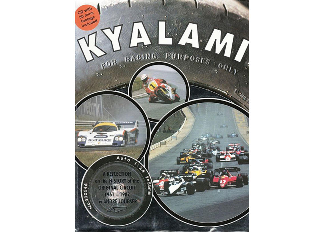 Kyalami - A History of the Original Circuit 1961-1987 incl. 80 Minuten Film-DVD